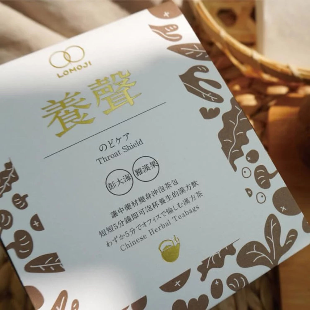 LOMOJI Chinese Herbal Teabags – Throat Shield (10 bags | box) <br>樂木集漢方養生茶 - 養聲