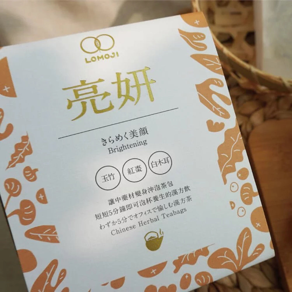 LOMOJI Chinese Herbal Teabags – Brightening (10 bags | box) <br>樂木集漢方養生茶 - 亮妍