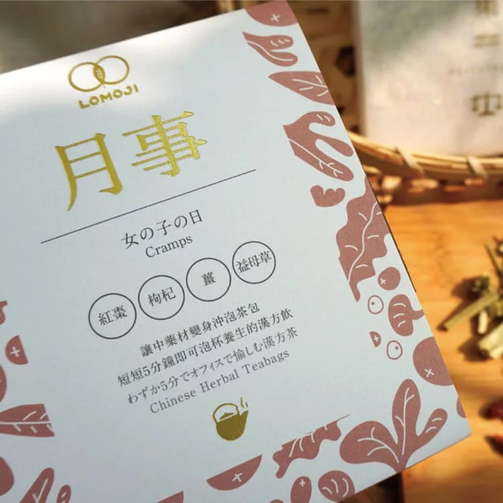 LOMOJI Chinese Herbal Teabags – Cramps (10 bags | box) <br>樂木集漢方養生茶 - 月事