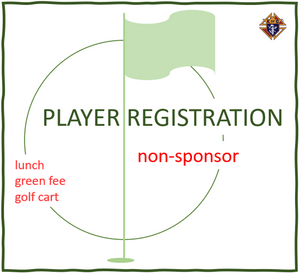 Player Registration (non-sponsor)