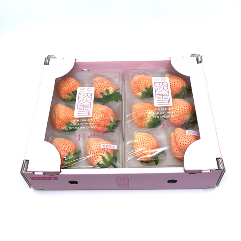 White/Pink Strawberry (x2puns in a box)