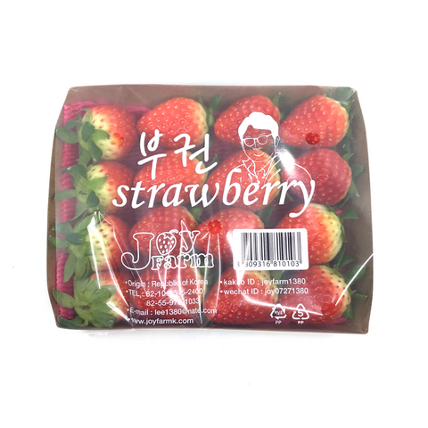 Berries: Strawberry (330g+/-)