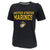 Marines Ladies Under Armour Bi-Blend T-Shirt (Black)