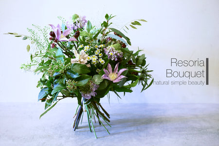 Resoria bouquet
