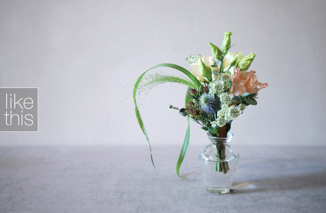 Pale Colour Mini Bouquet x3