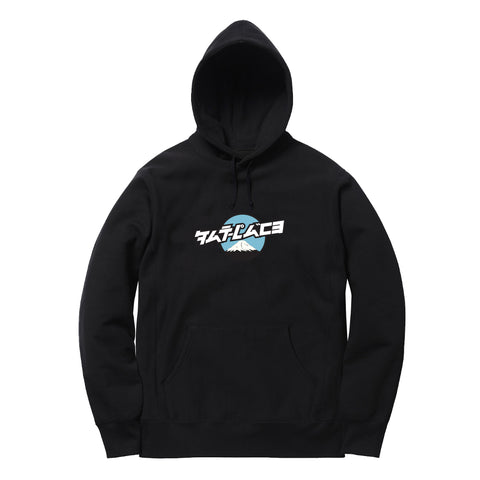 Legends of JDM City Black Heavyweight Hoodie
