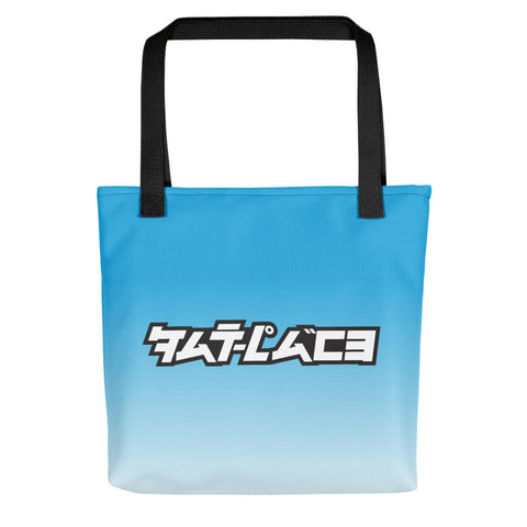 Tote bag - Fatlace Blue