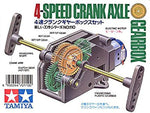 Gearbox  4 Speed Crank Axle