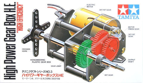 Tamiya High Power Gear Box He