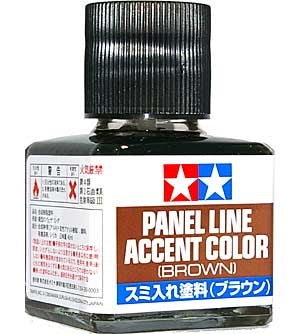 Tamiya Panel Line Accent Color Brown 40m