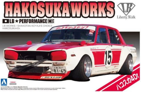 Aoshima 1:24 Hakosuka Works LB Performance