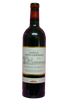 Chateau St Germain Bordeaux Superieur