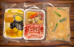 [NEW]台式小火鍋真空包 - 龍骨百宴鍋 Taiwanese Style Mini Hot Pot (Creamy Tonkotsu soup base with Pork ) - Vacuum pack