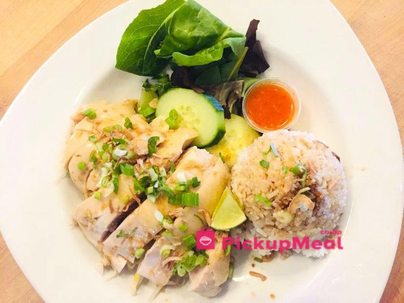 海南雞飯 Hainanese Chicken Rice
