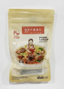 -即期品-  和春堂 Hu Chun Tang 無敵珍藏滷包 Original Herbal Sauce Pack