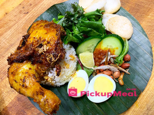 椰漿飯  Nasi Lemak (Spicy Chicken or Beef Stew with Rice)