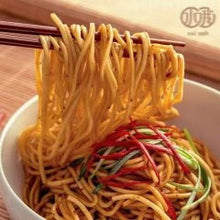 Load image into Gallery viewer, 水喔 千拌麵 辣豆瓣黃麵 Suiooh Spicy Soybean Paste Yellow Noodles