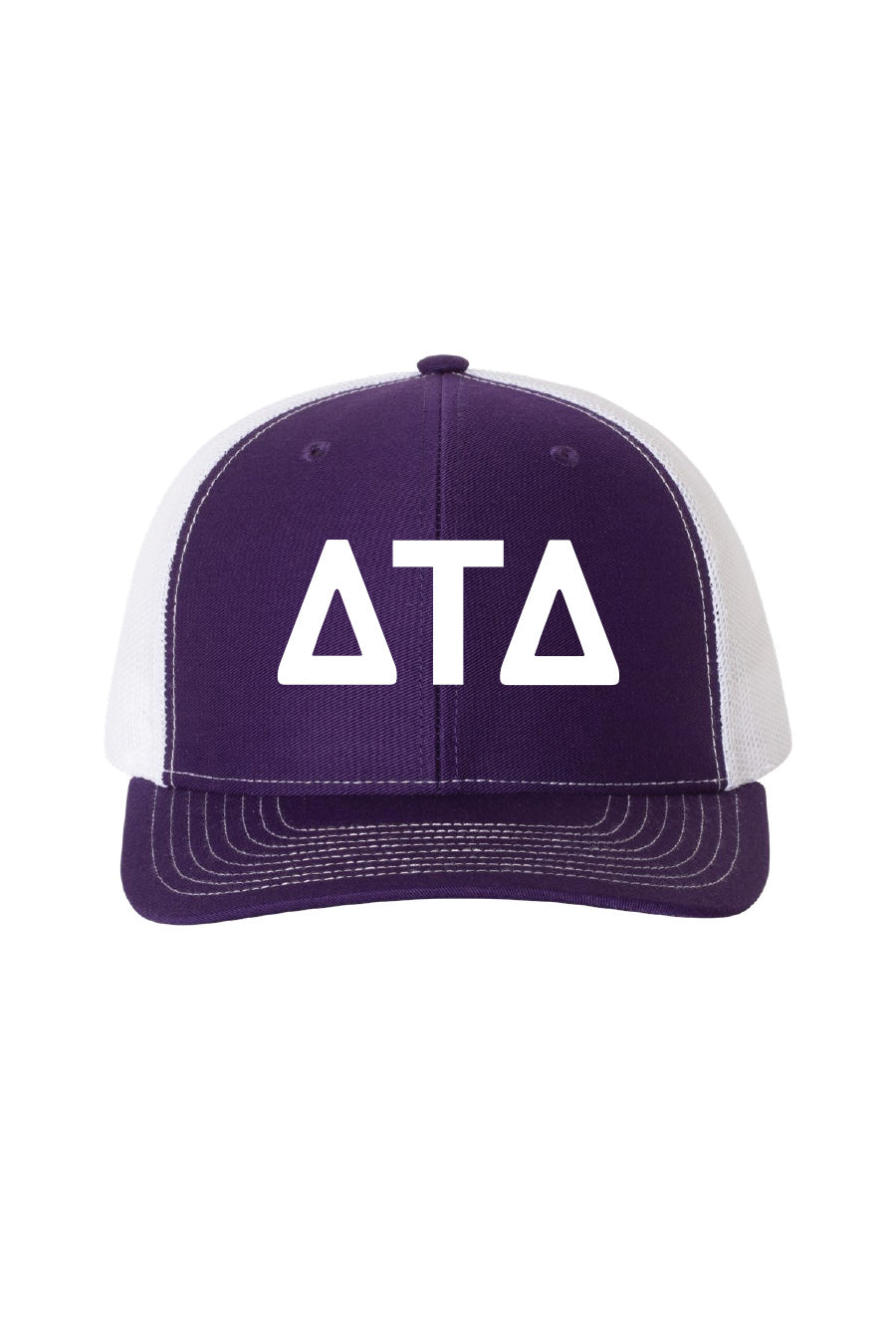 White and Purple Letter Hat