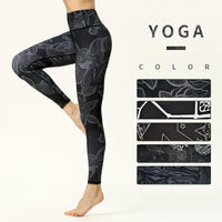 Elastic High Waist Yoga Leggings