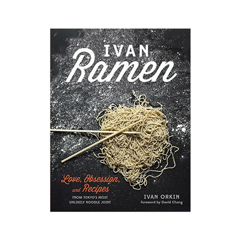 Ivan Ramen (English) Frontiside