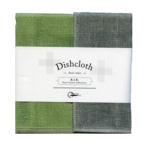 japanese natural dishcloth rayon infused anti-bacterial Nawrap R.I.B.  pistacchio
