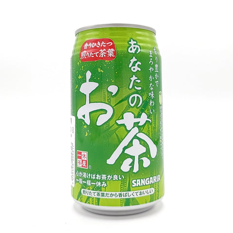 japanese greentea Sangaria Anatano Ocha green tea