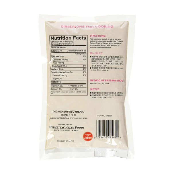 Shirakiku Kinako Roasted Soybean Flour 142g