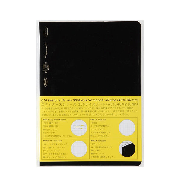 japanese stationary Stalogy Editor's Series 365 Days Notebook A5