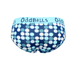 Minty Balls - Teen Girls Briefs