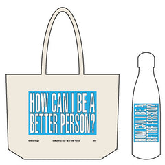 2017 Limited Edition: Tote & Water Bottle Bundle