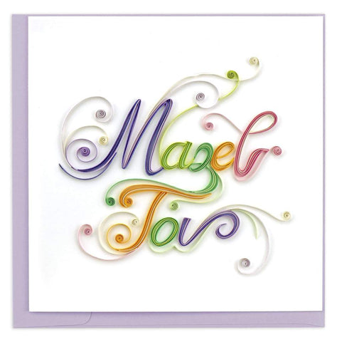 "Quilled ""Mazel Tov"" Greeting Card"