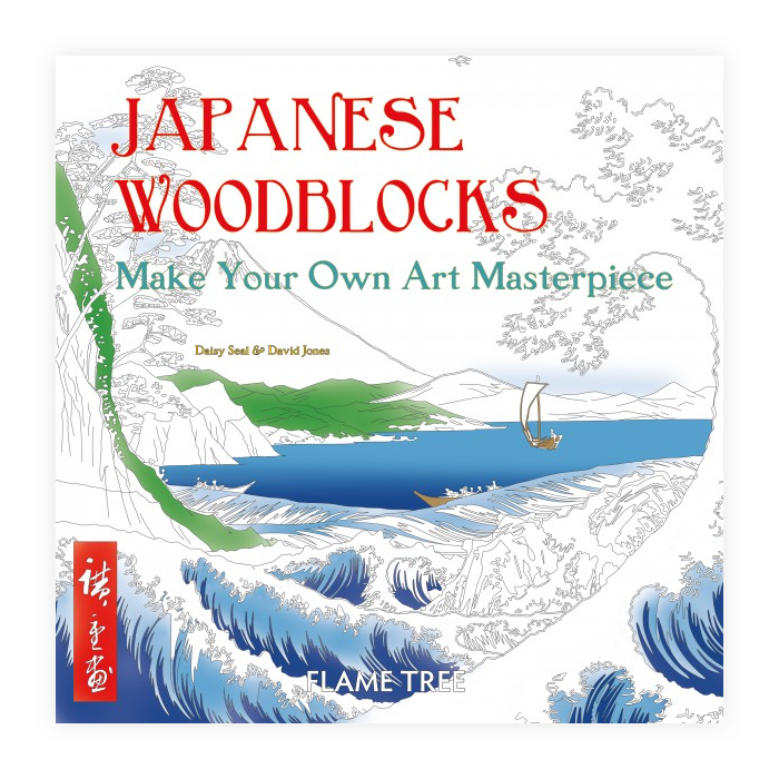 Make Your Own Masterpiece: Japanese Woodblocks