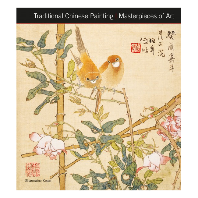 Traditional Chinese Painting Masterpieces
