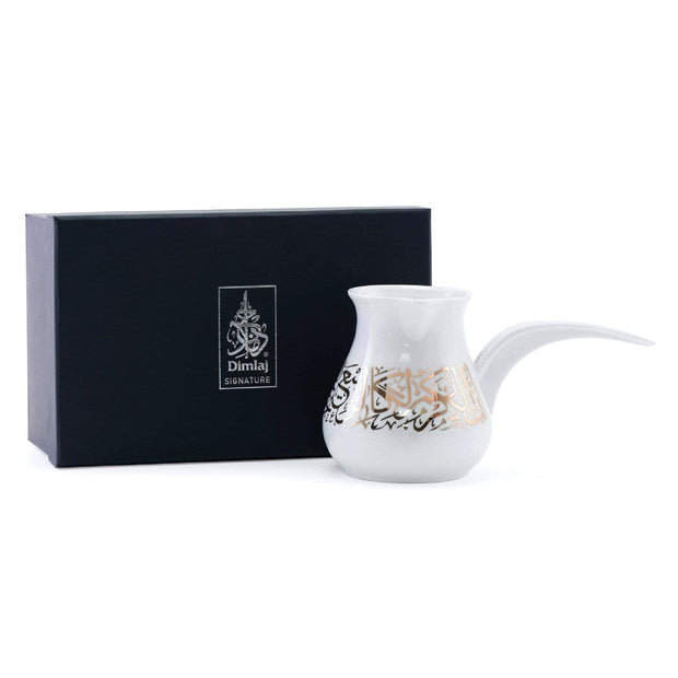 Dimlaj Kareem Turkish Small Coffee Pot - White and Gold - 46669
