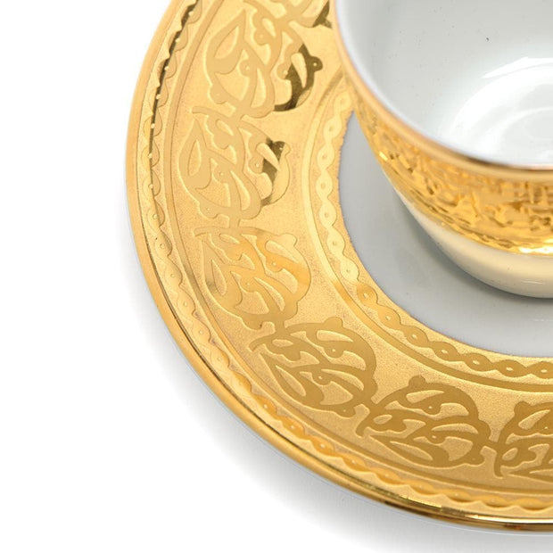 Porland Porselen Rumi Gold Coffee Set - 4 Piece - 04A+P006298 - Jashanmal Home