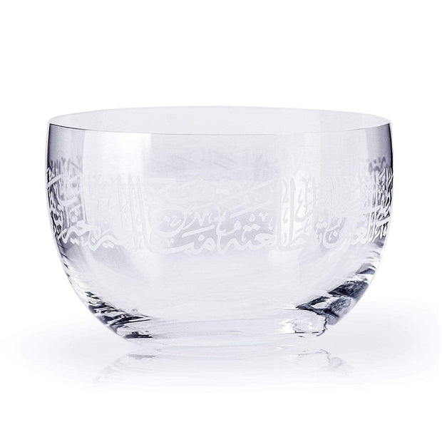 Dimlaj Thuluth Engraved Serving Bowl - Set of 6 - 21120 - Jashanmal Home