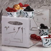 Silsal Kufic Coffee Cup Holder - KCEOX40583
