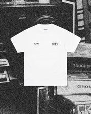 RELEVANT PARTIES HD TEE WHITE
