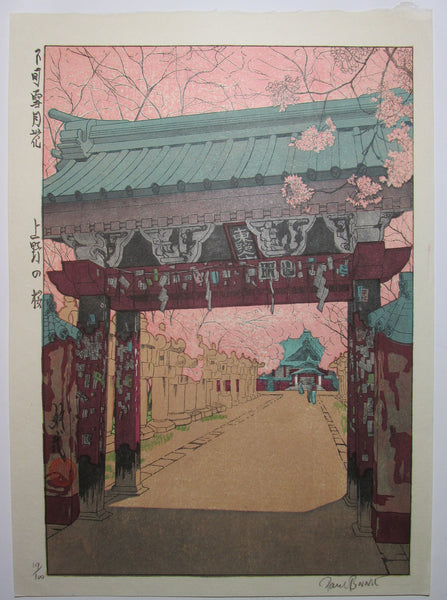 "Paul Binnie ""Cherry Blossoms at Ueno"""
