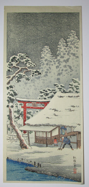 "Takahashi Shotei ""Snow at a Shinto Shrine"""