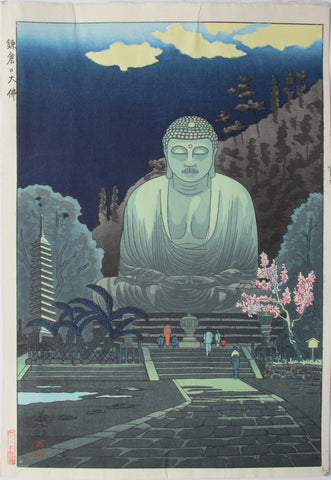 "Gihachiro Okuyama ""A Great Image of Buddha in Kamakura"""