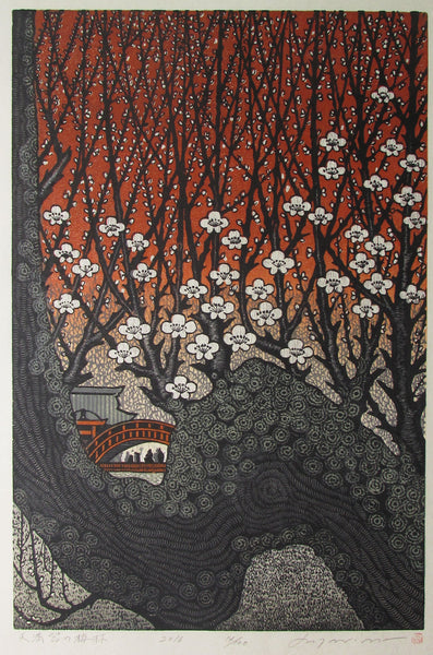 "Ray Morimura ""Plum Grove at Tenmangu"""