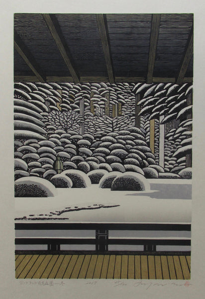 "Ray Morimura ""Portland Japanese Garden - Winter"""