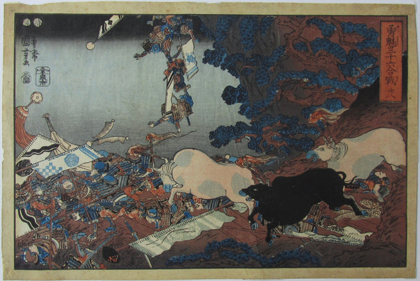 Kuniyoshi - Courageous Leaders in 36 Battles