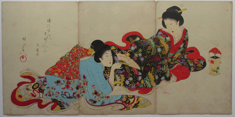Chikanobu - Women's Activities of the Tokugawa Era: Fan Tossing Game