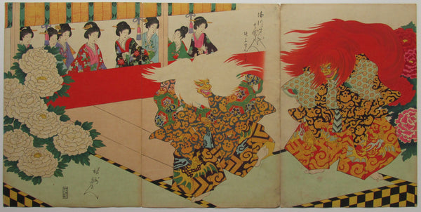 Chikanobu - Womens's Activities of the Tokugawa Era: Watching Nō Dancers