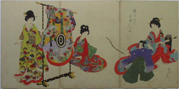 Chikanobu - Women's Activities of the Tokugawa Era: Practicing Archery