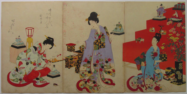 Chikanobu - Women's Activities of the Tokugawa Era: Doll Arranging
