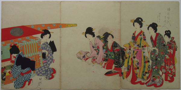 Chikanobu - Women's Activities of the Tokugawa Era: Women Preparing a Palanquin