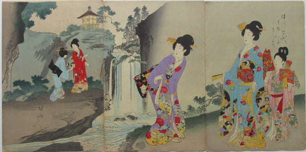 Chikanobu - Women's Activities of the Tokugawa Era: Outing to Waterfall